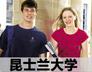 澳大利亚昆士兰大学中文博客