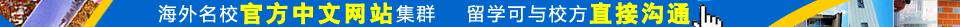 ag88.com留学